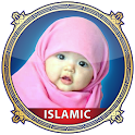 Muslim Baby Names;Islamic Name icon
