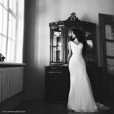 Wedding photographer Amalat Saidov (Amalat05). Photo of 26.04.2017