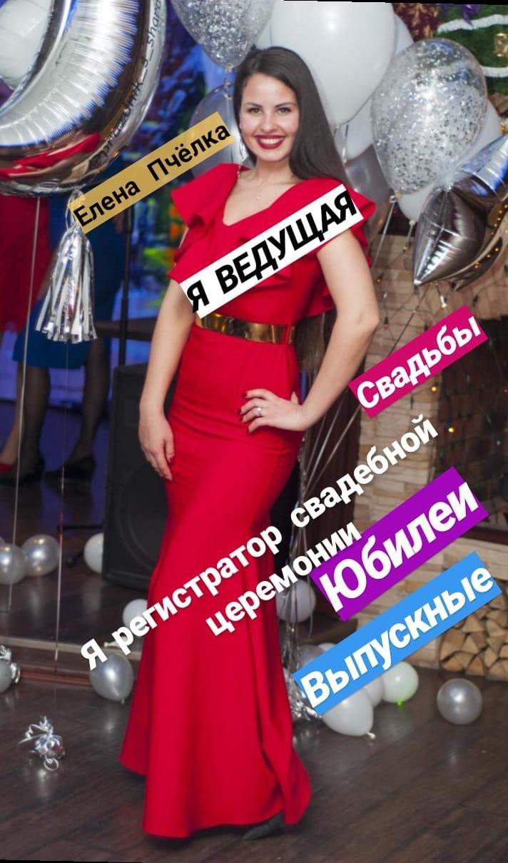 Надежда и Елена Пчёлки в Ростове-на-Дону