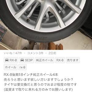 RX-8 SE3Pのカスタム事例画像 Yukkyさんの2021年06月26日15:03の投稿