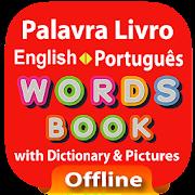 Portuguese Word Book - Palavra Livro
