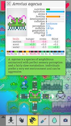 Vilmonic - Evolve Pixel Lifeのおすすめ画像2