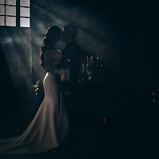 Wedding photographer Stas Khara (staskhara). Photo of 09.10.2018