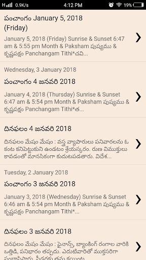 u0c1cu0c3eu0c24u0c15u0c02 Telugu Astrology 1.0 screenshots 2