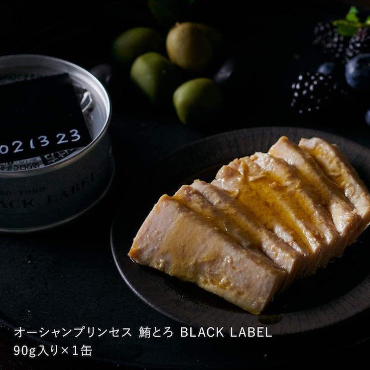 OceanPrincessツナ缶