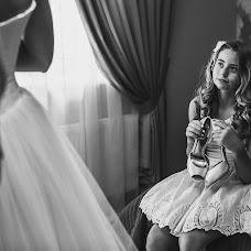 Wedding photographer Lena Fomina (LenaFomina). Photo of 12.08.2016
