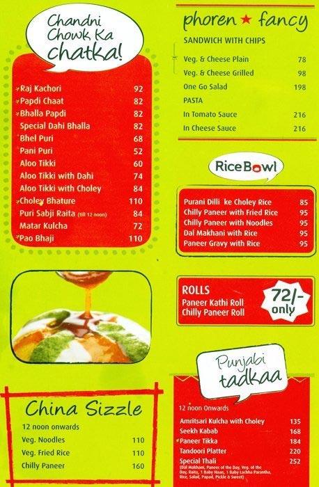 Haldiram's menu 1