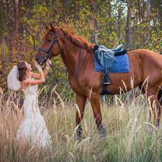 Wedding photographer Tatyana Volkogon (tvolkogon). Photo of 06.10.2015