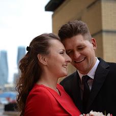 Wedding photographer Natalia Wydra (wydra). Photo of 28.06.2017