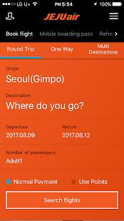 Jeju Air - náhled