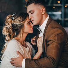 Wedding photographer Sergey Bruckiy (brutskiy). Photo of 30.03.2018