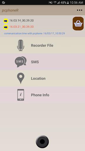 玩工具App|遠程錄像免費|APP試玩
