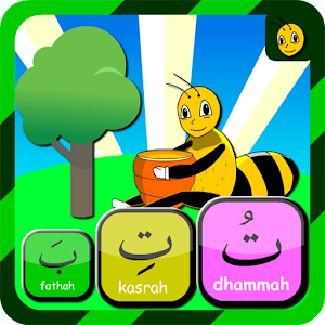 Bee Belajar Huruf Hijaiyah for PC and MAC