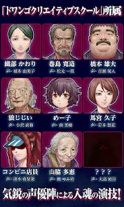 ADV レイジングループ screenshot 4