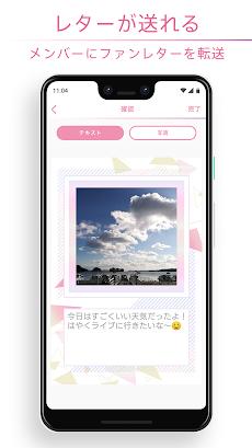 櫻坂46メッセージのおすすめ画像4