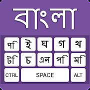 Bangla Keyboard & Easy Bengali Typing input method