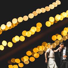 Fotógrafo de bodas Rodrigo Ramo (rodrigoramo). Foto del 27.08.2019