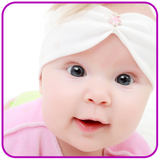 生活の私の赤ちゃんはどのようになります LOGO-記事Game