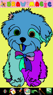 Coloring Pages for kids- screenshot thumbnail