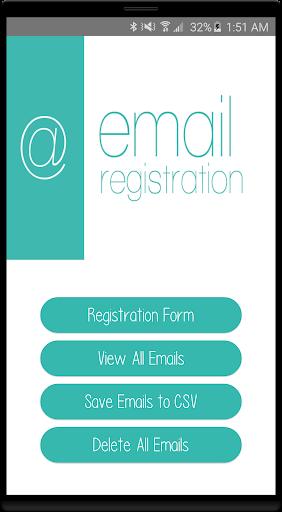 Simple Email Registration Form