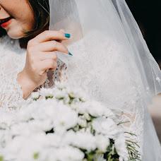 Wedding photographer Tin Trinh (tintrinhteam). Photo of 29.09.2018