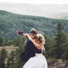 Wedding photographer Aleksandr Gneushev (YosPro). Photo of 29.09.2016