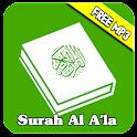 Surah Al Ala MP3 icon