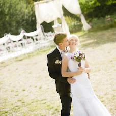 Wedding photographer Sergey Savko (4apple). Photo of 12.09.2015