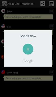 AIO Translator - náhled
