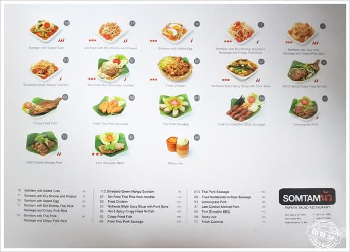 SOMTAM菜單
