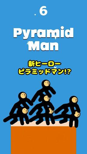 新ヒーロー・ピラミッドマン