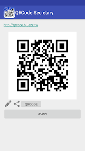 QRCode Secretary- screenshot thumbnail