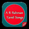 A R Rahman Tamil Songs APK
