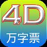 free.toto_4d.app4dailylife.com