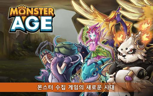 免費下載角色扮演APP|Monster Age app開箱文|APP開箱王