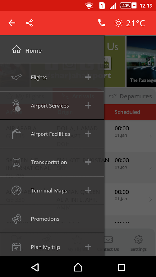 Sharjah Airport- screenshot
