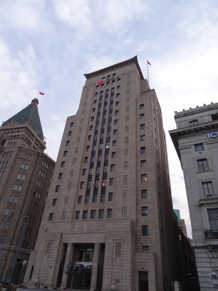 Banque de Chine sur le Bund à Shanghai