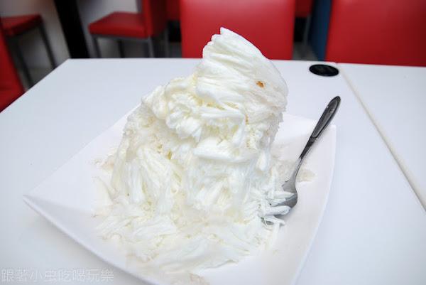 蜜谷冰品旗鑑店 甜甜蜜蜜玉荷包雪花冰 其實是隻雪花兔來著的
