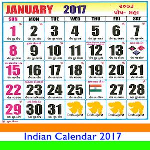 Indian Calendar 2017 screenshot 3