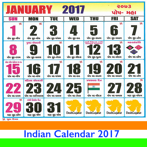 Hindu Calendar Design : Indian calendar android apps on google play