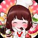 My Cafe Story2 -ChocolateShop- (game)