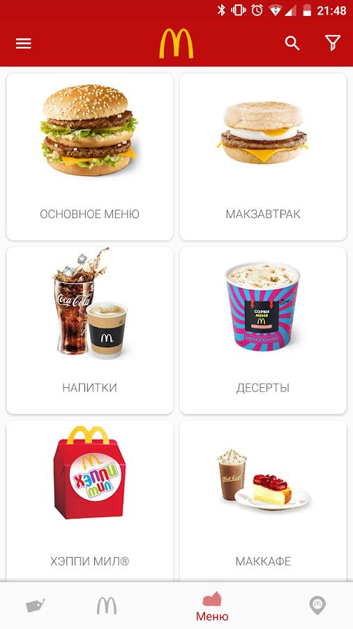 Скачать Игру Симулятор Макдональдса На Андроид Бесплатно