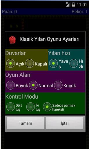 玩街機App|AA蛇游戏免費|APP試玩