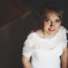 Hochzeitsfotograf Stefanie Haller (haller). Foto vom 17.06.2017