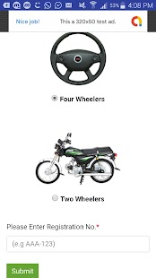 Verify Any Vehicle Pakistan Screenshot