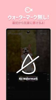VLLO ブロ - 簡単に動画編集できるVLOGアプリのおすすめ画像2
