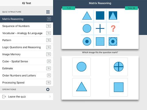 IQ Test - The Intelligence Quiz 5.0.4 screenshots 11