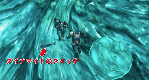 FF8_発掘現場13_マップ