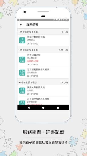 1Campus screenshot 5