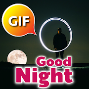 Good Night & Sweet Dreams Gifs Images
